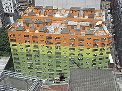 HK 69 Pokfulam Road 錦明閣 King Ming Mansion view 西環大廈 Western Court July-2011.jpg
