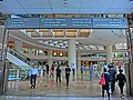HK Admiralty 太古廣場 Pacific Place interior footbridge visitors entrance Nov-2013.JPG