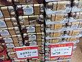 HK CWB 高士威道 8 Causeway Bay Road 航空大廈 Catic Plaza shop 價真棧 Prizemart food goods March 2019 SSG 08.jpg