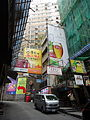 HK Central Lan Kwai Fong D'Aguilar Street San Miguel outside ads Stella Artois beer sign 7-11 shop Dec-2015 DSC.JPG