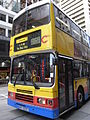 HK Des Voeux Road Central Sheung Wan evening CityBus 969.JPG