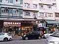 HK Kln City 九龍城 Kowloon City 獅子石道 Lion Rock Road January 2021 SSG 14.jpg