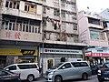 HK Kln City 九龍城 Kowloon City 福佬村道 Fuk Lo Tsun Road January 2021 SSG 25.jpg