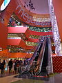 HK MegaBox Main Atrium 201402.jpg