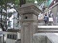 HK Mid-levels 太子臺 Prince's Terrace stone Dec-2010.JPG