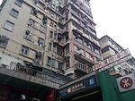 HK SSP 深水埗 Sham Shui Po Kweilin Street Cheung Sha Wan Road Dec 2016 Lnv2 Ho Wah Fashion Wholesale.jpg