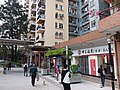 HK SSP 荔枝角 Lai Chi Kok 美孚新邨 Mei Foo Sun Chuen 萬事達廣場 Mount Sterling Mall and park February 2019 SSG 01.jpg