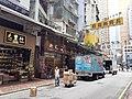 HK SW 上環 Sheung Wan 永樂街 Wing Lok Street near 文咸街 Bonham Strand August 2020 SS2 21.jpg