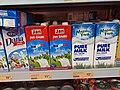 HK SYP 西營盤 Sai Ying Pun 第三街 Third Street 東南大廈 Tung Nam Building shop 佳寶食品 Kai Bo Food Supermarket 牛奶 milk December 2020 SS2 01.jpg