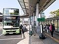 HK SZ 深圳灣口岸 Shenzhen Bay Bus Terminius 南山區 Nanshan Nov 2019 SS2 01.jpg