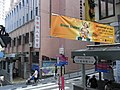 HK Soho Central 20 Shelley Street Swatone Christian Church n banner Great Steins.JPG
