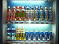 HK Sunday night West Kln Promenade 維他 Vita Soft Drink Vending Machine 茶字典 01.JPG