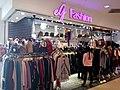 HK TSW 天水圍 Tin Shui Wai 天恩路 Tin Yan Road 嘉湖銀座 Kingswood Ginza mall eG Fashion clothing Dec 2016 Lnv2.jpg
