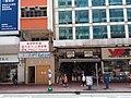 HK Tram tour view Causeway Bay 軒尼詩道 Hennessy Road August 2018 SSG 05.jpg