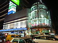 HK Tsuen Wan City Landmark I Night Chung On Street.JPG