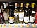 HK WC 灣仔 Wan Chai 軒尼詩道 308 Hennessy Road 集成中心 C C Wu Building basement ParknShop Supermarket goods bottled wines September 2020 SS2 19.jpg
