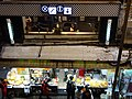HK Wan Chai 柯布連道 O'brien Road night Lockhard Road Hong Kong Building sidewalk shop street snack food April 2016 DSC (1).JPG