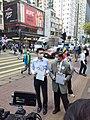 HK Wan Chai Johnston Road visitors 愛國者治理香港 Patriots governing Hong Kong March 2021 SS2 01.jpg