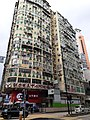 HK YTM 佐敦 Jordan 彌敦道 300 Nathan Road New Lucky House Jordan Road February 2021 SS2 10.jpg