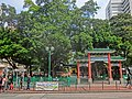 HK Yau Ma Tei Shanghai Street name sign ERB banner n YMT Community Centre chinese gate n banyan trees Feb-2014.JPG