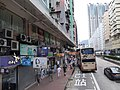 HK bus 115 tour view 九龍城區 Kowloon City District 土瓜灣道 To Kwa Wan Road buildings June 2020 SS2 14.jpg