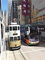 HK tram 12 tour view Hong Kong Inland North July 2020 SS2 25.jpg