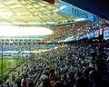 HSH Nordbank Arena zur WM 2006.jpg
