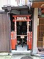 Hachibee myojin Kyoto 002.jpg
