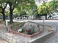 Hachiman Koen Park 20140417.JPG