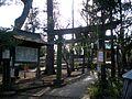 Hachiman jinja kasuya setagaya.JPG