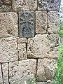 Haghartsin Monastery D A (73).jpg