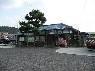 Hane Station - Hane Station