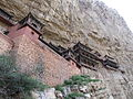 Hanging Monastery 02.JPG