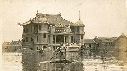 صورة لمدينة هانكو أثناء الفيضان في عام 1931.
