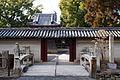 Hankyuji Taishi Hyoto Pref16s4272.jpg