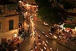Hanoi City View.jpg