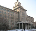 Harbin Institute of Technology - Main Bldg.jpg