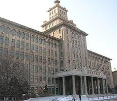 Harbin Institute of...
