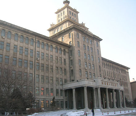 "The main building of Harbin Institute of Technology. Note the Stalinist ""tier-cake"" facade, reminiscent of the ""Seven Sisters"" in Moscow. Harbin Institute of Technology - Main Bldg.jpg"