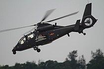 Harbin Z-19 helicopter.jpg
