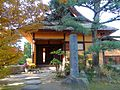 Hattake-Shoin entrance.JPG