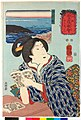 Hayaku mitai 早く見たい (No. 2 Can't wait to see it) (BM 2008,3037.02102).jpg