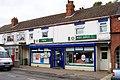 Healing Post Office - geograph.org.uk - 67515.jpg