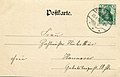 Heil Pflege Koenigslutter org 1902(back).jpg