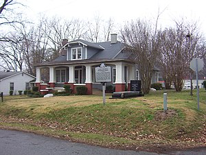 Alex Haley - Haley's boyhood home at Henning, Tennessee, in 2007.