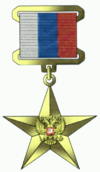 """Hero of Labour of the Russian Federation"""