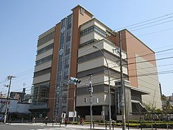 Higashinari Ward Community Center.JPG