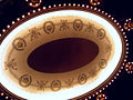 Hilton Theatre (Ford Center) lobby cupola.jpg