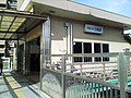 Hiranumabashi Station.jpg