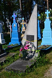 Hishyn Kovelskyi Volynska-brotherly grave of unknown soviet warriors-1.jpg